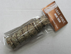 Large sage and pinon pine 7 inch