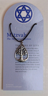 Hebrew Collection The tree of Life
