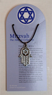 Hebrew Collection The Hamsa, hand of healing