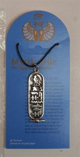 Mystic Nile Cartouche