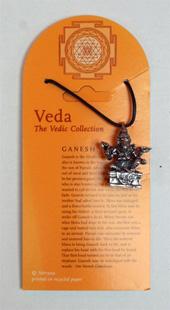 Veda Ganesh