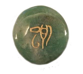 Totem Power Stones Eye of Horus